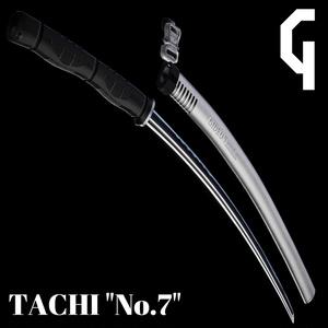 """日本刀/太刀 """"No.7"""""""