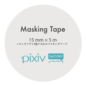 雨に濡れるニチニチソウのマスキングテープ