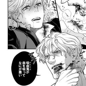 悪食マイロードシリーズ【DL版】