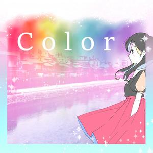 Color[download]