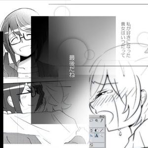 99th→100th→101st→