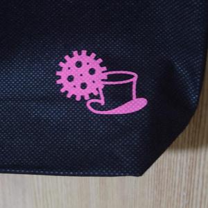 プリプリワンポイント不織布バッグ