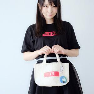 【33】キャンバストートバッグ