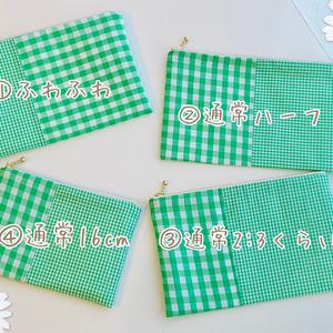 手作りポーチ(生誕衣装おそろいイメージ)