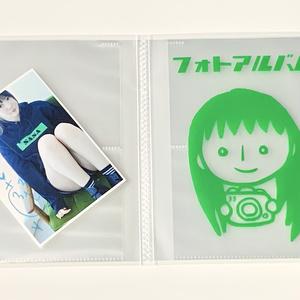 【数量限定】生写真付き・64Pフォトアルバム