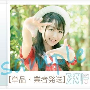 【単品】紗々1st Mini Album スキスリー