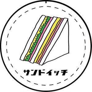 サンドイッチ缶バッジ