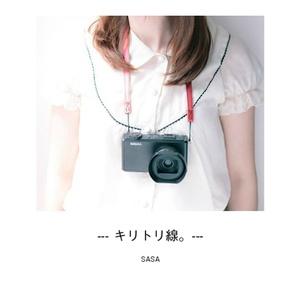 【写真集】紗々写真展『キリトリ線。』