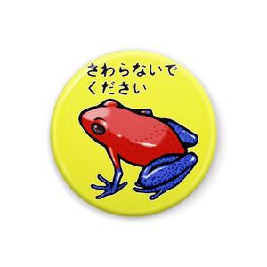 親切なイチゴヤドクガエル (黄色背景ver.)