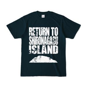 シロナガス島 カラーTシャツ