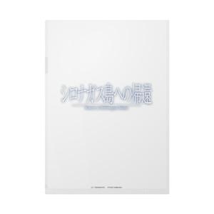 ねね子クリアファイル(イラスト:じゅん)