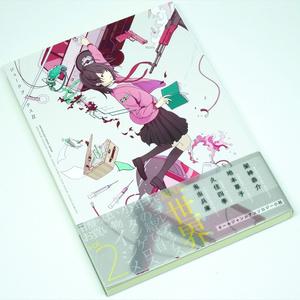 JUKE BOOKS 2