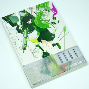 JUKE BOOKS 3