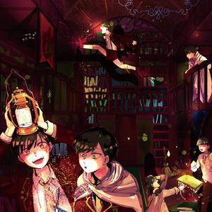 アカツカ王立召喚士学園の日常2 少年王とゴーレムの揺り籠