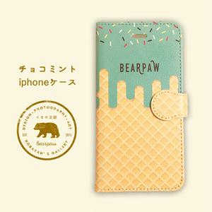 チョコミント 手帳型iPhoneケース - iPhone5/5s・6/6s・6Plus/6sPlus・7/7Plus・8/8Plus・X/XS・XR・XS Max