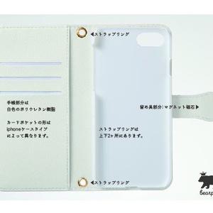 市松模様 手帳型iPhoneケース - iPhone5/5s・6/6s・6Plus/6sPlus・7/7Plus・8/8Plus・X/XS・XR・XS Max