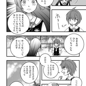 【割引価格】 ろくめぐ通信(3) 2018.夏号 (グッズセット)