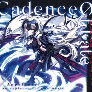 【会場限定版】Cadence Of Fate