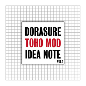 DORASURE TOHO MOD IDEA NOTE Vol.1