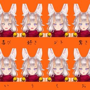 オリジナル3Dモデル「小鬼ちゃん」Ver1.04+「巨大な筆(鈍器)Ver1.03+墨エフェクト」