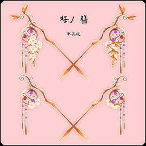 桜ノ簪_Ver1.04