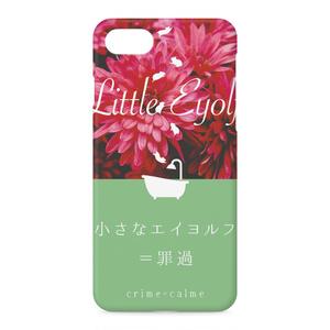iPhoneケース「小さなエイヨルフ=罪過」