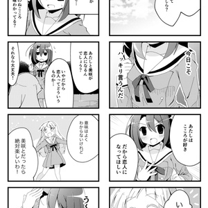 HAPPY! SCHOOL AMBITIOUS★
