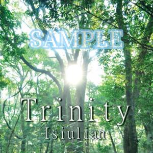 【Trinity】