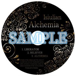 【Alchemia】