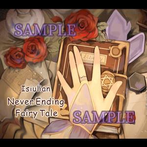 【Never Ending Fairy Tale】