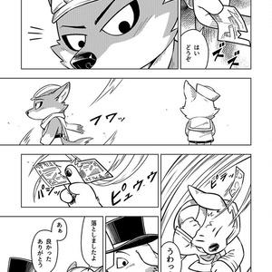 パンドラボックス-凪-