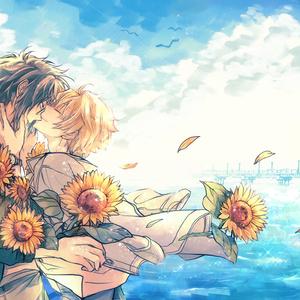 向日葵の呼び声