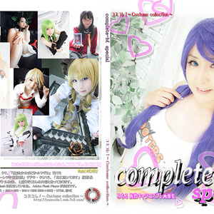 complete-M special
