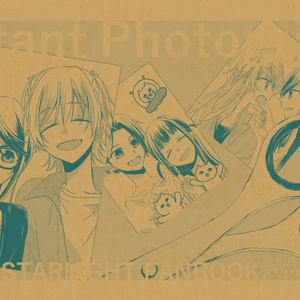 Instant Photogram