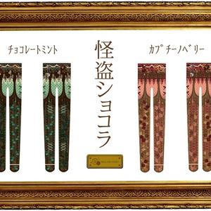 ~7/7まで割引アリ★Twitter予約販売開始のお知らせ