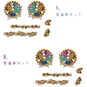 【全4種】華歯車タトゥーシールセット(牡丹)