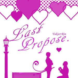 Last Propose【送料込み】
