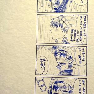 忍たま+ 下級生編(水軍/馬借/風魔編)