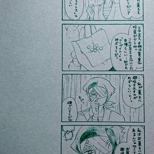 忍たま+ 上級編(四、五、六年生、タソガレドキ)