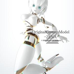 - 3Dオリジナルカスタムモデル  - ZENA -