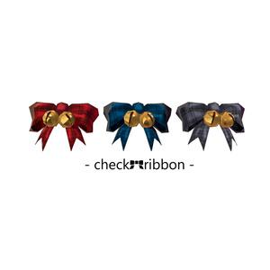 3Dモデル - CheckRibbon -