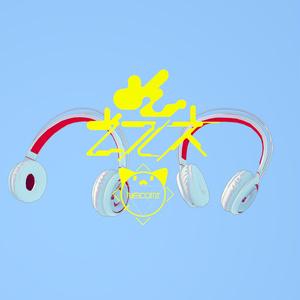 【3Dモデル:アクセサリ】HEADPHONE- ROTAIN -