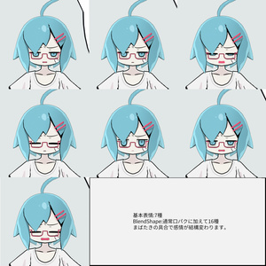 【オリジナル3Dモデル】かなづちちゃん