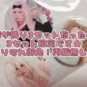 【限定3セット】C95新刊セット ノベルティ付