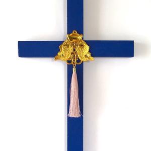十字架(中華B)