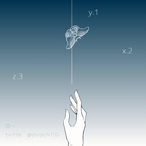 糸と幾らかの事象について