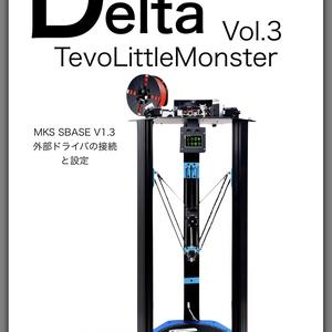 DeltaSpirits Vol.3
