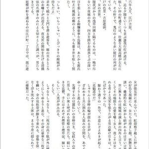 吉原千本桜