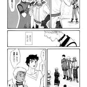 スノウ海賊物語2