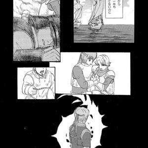 スノウ海賊物語3
